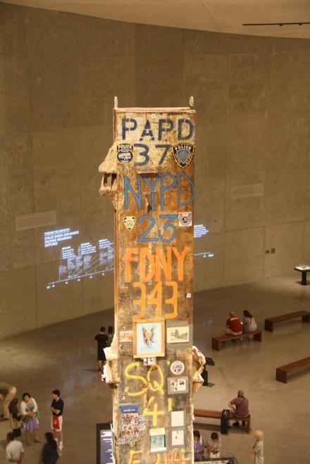 911 Memorial (4)