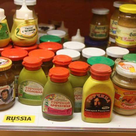 Mustard-3
